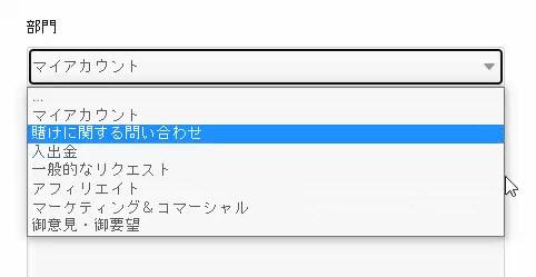 問い合わせ4